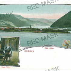 640 - Litho, ADA-KALEH - old postcard - unused - Carte Postala Oltenia pana la 1904, Necirculata, Printata