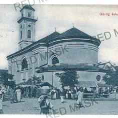 692 - Timis, LUGOJ, Market - old postcard - used - 1915 - Carte Postala Banat 1904-1918, Circulata, Printata