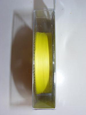 Fir textil  pentru spinning Hakuyo 150mt foto
