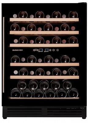 Racitor vin DX-51.150DBK/DP- COMPRESOR foto