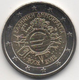 GRECIA 2 euro comemorativa 2012 TYE (10 ani euro) - UNC, Europa, Cupru-Nichel