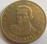 Moneda 20 Zloti - POLONIA, anul 1975 *cod 592
