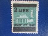 ITALIA 2 LIRE USED, Stampilat