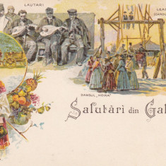 LITOGRAFIE GALATI, SALUTARI DIN GALATI, LAUTARI, LEAGAN, HORA, PORT POPULAR - Carte Postala Moldova pana la 1904, Necirculata, Printata