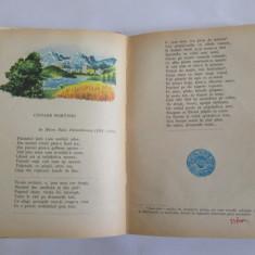 MANUAL LIMBA ROMANA PENTRU CLASA A VI-A DIN 1983 - Manual scolar, Clasa 5