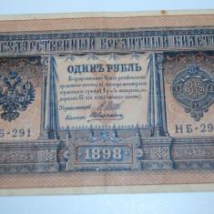 1 RUBLA 1898 - bancnota asia