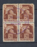 1945 ROMANIA 1945 stampila Posta Salajului Simleu pe bloc 4 timbre maghiare, Stampilat