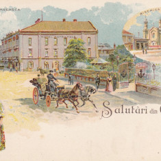 SALUTARI DIN GALATI STRADA DOMNEASCA BISERICA GRECEASCA METROPOL LITOGRAFIE - Carte Postala Moldova pana la 1904, Necirculata, Printata