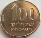 Moneda 100 Sheqalim - ISRAEL *cod 2356 vF, Asia