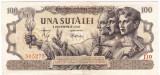 Bancnota 100 lei 5 decembrie 1947 (1)