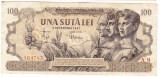 Bancnota 100 lei 5 decembrie 1947 (4)