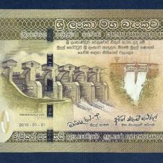 SRI LANKA 5000 5.000 RUPII RUPEES 2010 [1] P-128a, XF+ - bancnota asia