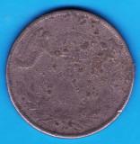(1) MONEDA UNGARIA - 5 KORONA 1900, FRANZ JOSEPH - FALS DE EPOCA