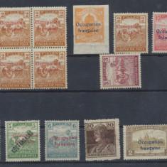 RFL ROMANIA 1919 supratipar ocupatia franceza in Arad lot 21 timbre - Timbre Romania, Nestampilat