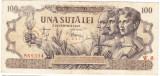 Bancnota 100 lei 5 decembrie 1947 (3)