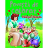 Set jucarii pentru copii puzzle , carte colorat ,