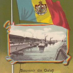 GALATI, PORTUL, DRAPELUL, SUVENIR DIN GALATI, CIRCULATA, AUG. 1903 - Carte Postala Moldova pana la 1904, Printata