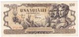 Bancnota 100 lei 5 decembrie 1947 (2)