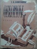 Oblomov - I. A. Gonciarov ,530300