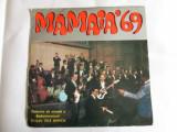 VINIL LP 12'' FESTIVALUL DE MUZICA USOARA MAMAIA'69 EDE 0448 STARE BUNA/F.BUNA, electrecord