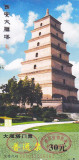 Bilet intrare Big Wild Goose Pagoda, Xian, China, 2015