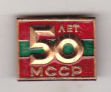 Bnk ins RSS Moldoveneasca - A 50-a aniversare a republicii