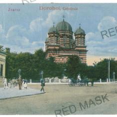 1692 - Botosani, DOROHOI, Cathedral - old postcard - used - 1920 - Carte Postala Moldova dupa 1918, Circulata, Printata