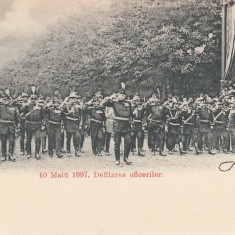 MILITARA, 10 MAIU 1897. DEFILAREA OFICERILOR. COLECTIA SPADA. SERIA A, NO.11. - Carte postala tematica, Necirculata, Printata