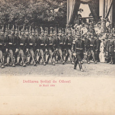 MILITARA, DEFILAREA SCOLEI DE OFICERI. 10 MAIU 1899. COLECTIA SPADA - Carte Postala Muntenia pana la 1904, Circulata, Printata