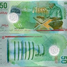 INSULELE MALDIVE- 50 RUFFIYAA 2015(2016)- POLYMER- UNC!! - bancnota asia