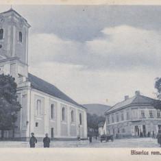 ORAVITA, BISERICA ROMANO-CATOLICA, NECIRCULATA, LOT 1 CP - Carte Postala Banat dupa 1918, Printata