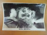 Ion Popescu - Gopo Maria Mirabela 1981  foto Romaniafilm