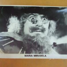 Ion Popescu - Gopo Maria Mirabela 1981  foto Romaniafilm, Bucuresti, Necirculata, Fotografie