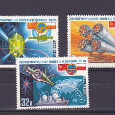 Cosmos ,zbor comun cu Polonia .URSS., Nestampilat