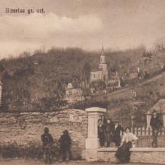 ORAVITA, BISERICA GR. ORT., LOT 1 CP - Carte Postala Banat dupa 1918, Necirculata, Printata