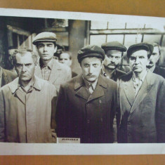 Patima film romanesc 1975 Mihai George Cornea foto Romaniafilm, Bucuresti, Necirculata, Fotografie
