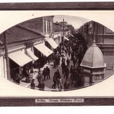CARTI POSTALE ROMANIA-BRAILA-NECIRCULATA-ORIGINALA - Carte Postala Muntenia dupa 1918, Printata