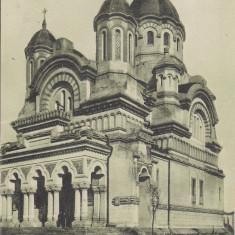 GALATI, BISERICA CATEDRALA - Carte Postala Moldova dupa 1918, Necirculata, Printata