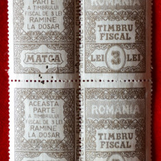 Timbre-Bloc 2 timbre fiscale cu matca 3 Lei-Ministerul Finantelor-Nestampilat#96 - Timbre Romania