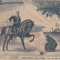 MILITARA, TRAIASCA ROMANIA ! LIBERAREA SILISTREI- 28 IUNIE 1913 - Carte postala tematica, Circulata, Printata