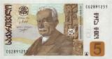 GEORGIA █ bancnota █ 5 Lari █ 2013 █ P-70d █ UNC █ necirculata