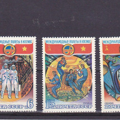 Cosmos ,zbor comun ,URSS., Nestampilat