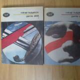 Z2 Garda alba - Mihail Bulgakov - 2 vol. - Roman, Anul publicarii: 1988