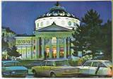 Bnk cp Bucuresti - Ateneul Roman - circulata - marca fixa, Printata