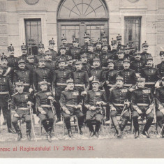 MILITARA, CORPUL OFITERESC AL REGIMENTULUI IV ILFOV NO. 21, CIRC. NOV. '908 - Carte Postala Muntenia 1904-1918, Circulata, Printata