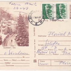 bnk fil Intreg postal circulat 1983 - Olanesti - Vile
