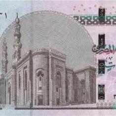 EGIPT █ bancnota █ 5 Pounds █ 2015/7/2 █ UNC █ necirculata - bancnota africa