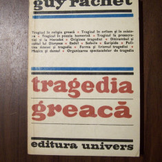 Tragedia greaca - Guy Rachet (Univers, 1980)