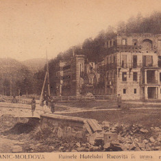 MILITARA, SLANIC-MOLDOVA RUINELE HOTELULUI RACOVITA IN URMA RASBOIULUI - Carte Postala Moldova dupa 1918, Circulata, Printata