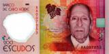 CAPUL VERDE █ bancnota █ 200 Escudos █ 2014 █ P-71 █ POLYMER █ UNC █ necirculata